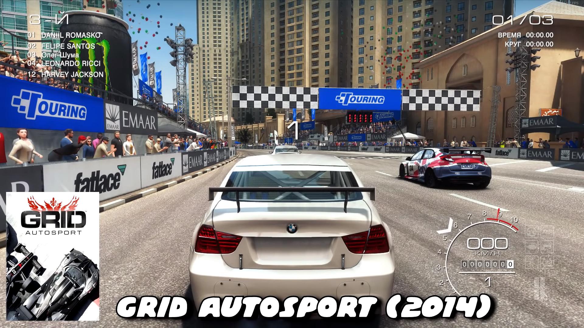 Гонки для слабых ПК - GRID Autosport
