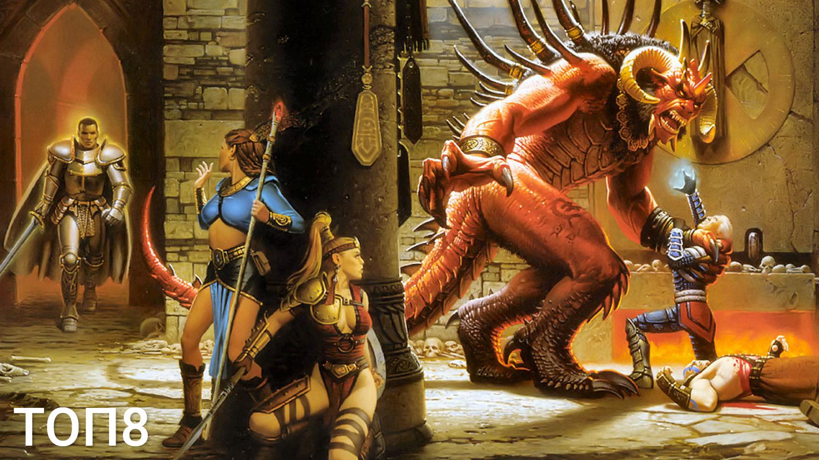 8 место - Diablo II