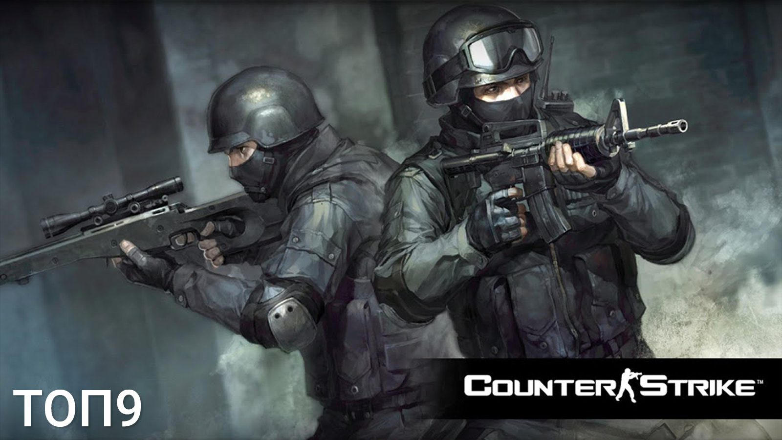 9 место - Серия игр Counter-Strike