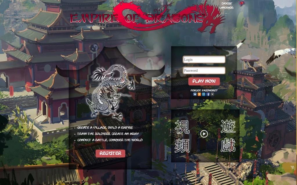 Empire of Dragons - обзор игры